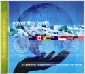 GLOBALWORSHIPNOW : Cover The Earth